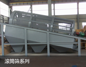 砂石生产线系列系列