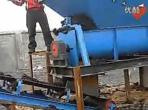 煤泥BB官网生产现场视频